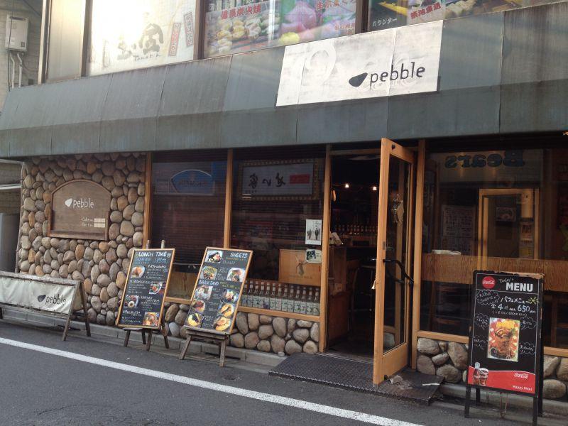 ペブル (pebble)