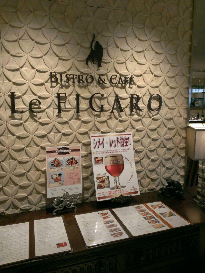 BISTRO&CAFE Le FIGARO 大丸梅田店
