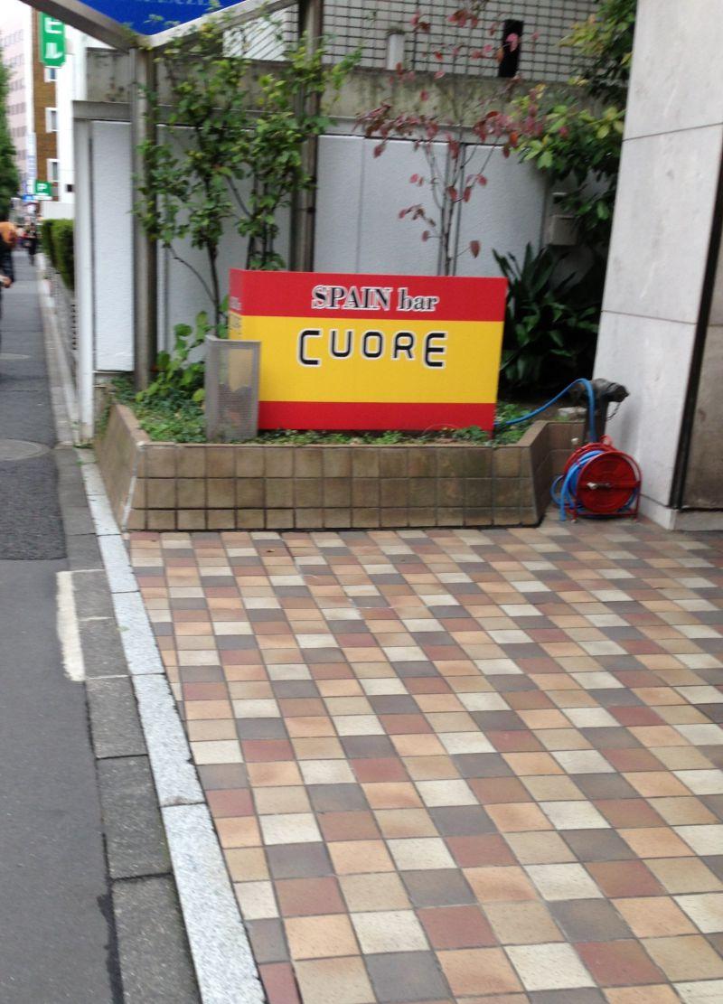 クオーレ(CUORE)