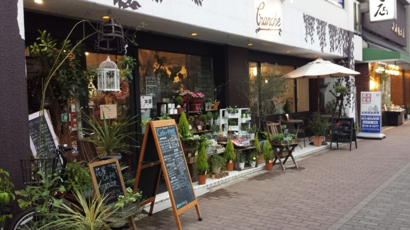 Flower space & Cafe branche
