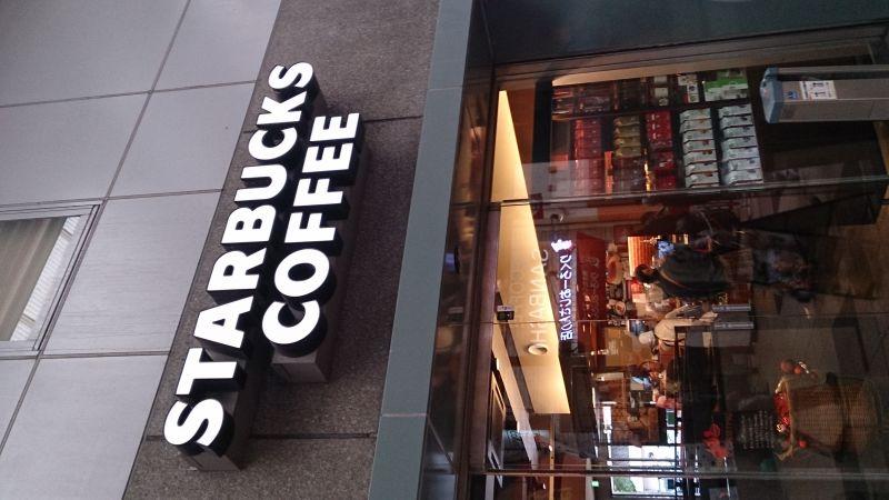 スターバックスコーヒー なんば南海通店