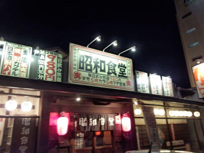 昭和食堂 川越店の口コミ