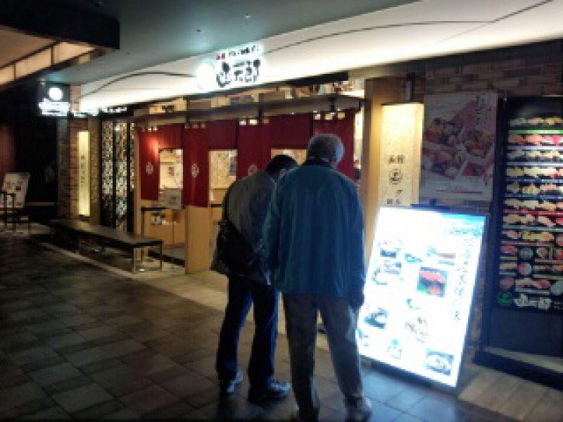 函館 函太郎 グランフロント大阪店