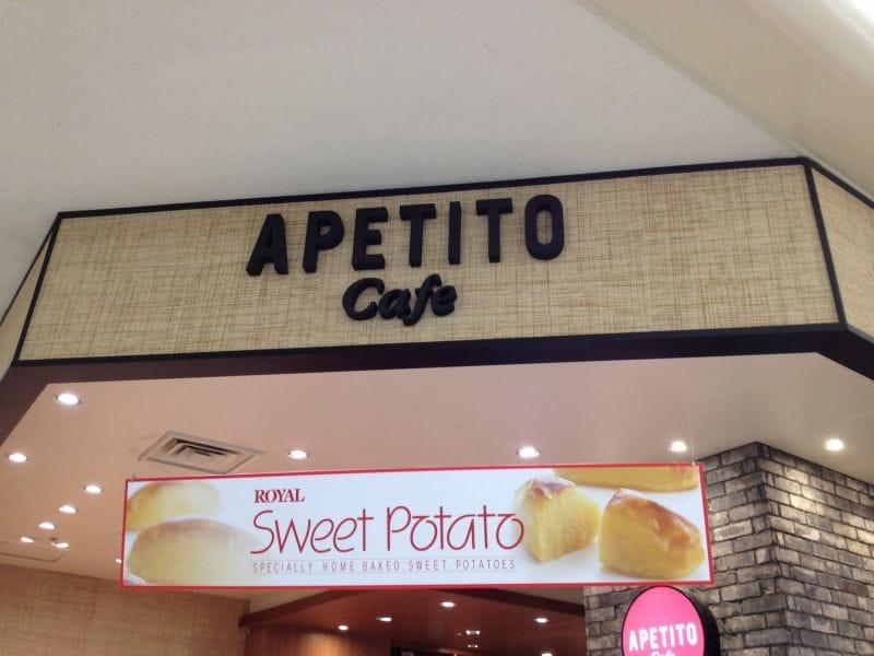 アペティートカフェ 博多駅マイング店