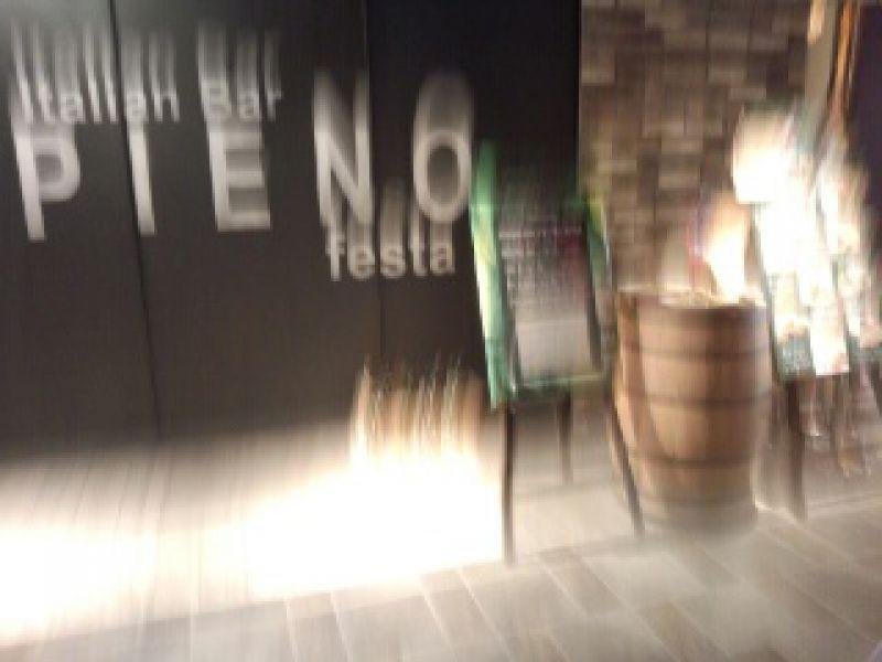 Italian Bar PIENO festa イタリアンバール ピエーノ フェスタ グランフロント大阪