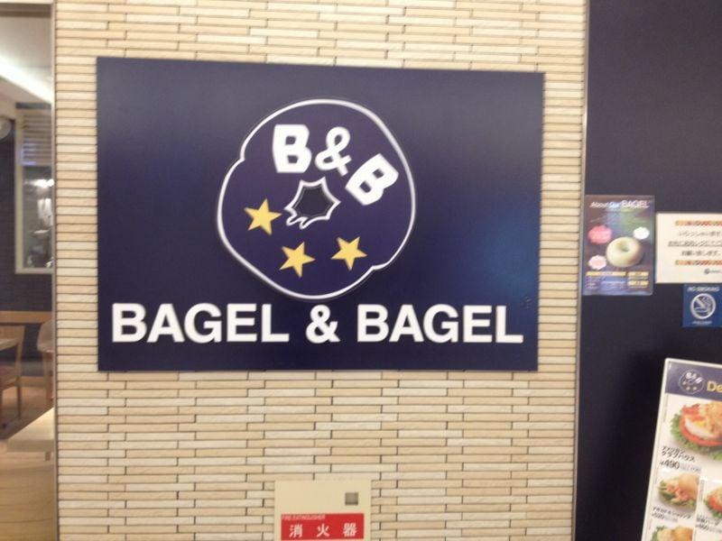 BAGEL&BAGEL JR博多シティ店の口コミ
