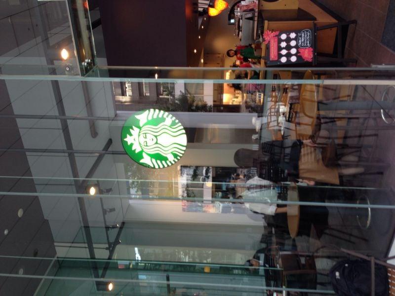 スターバックスコーヒー 東銀座店