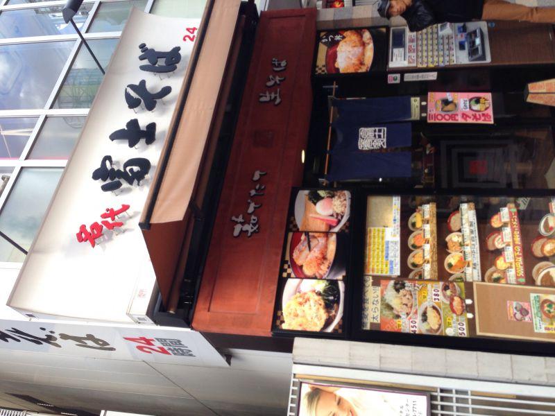 名代 富士そば 歌舞伎座前店