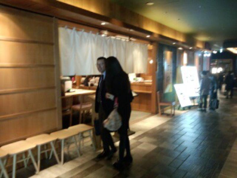 宮崎料理 万作 グランフロント大阪