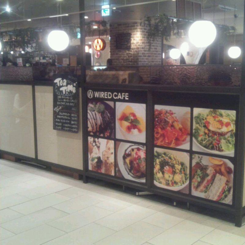 WIRED CAFE ルミネ北千住店