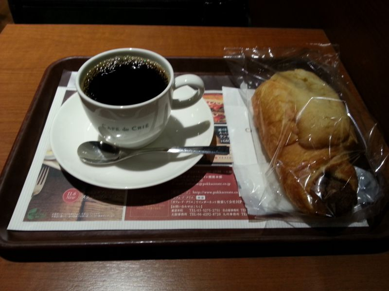 カフェ・ド・クリエ 岡本店