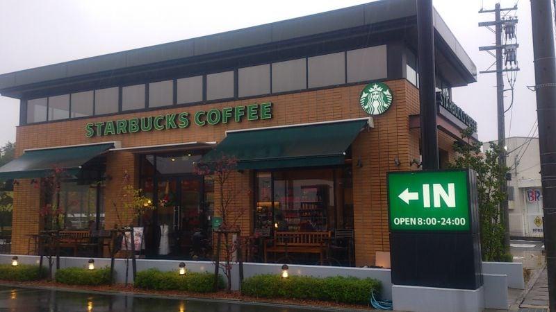 スターバックスコーヒー 奈良西大和ニュータウン店