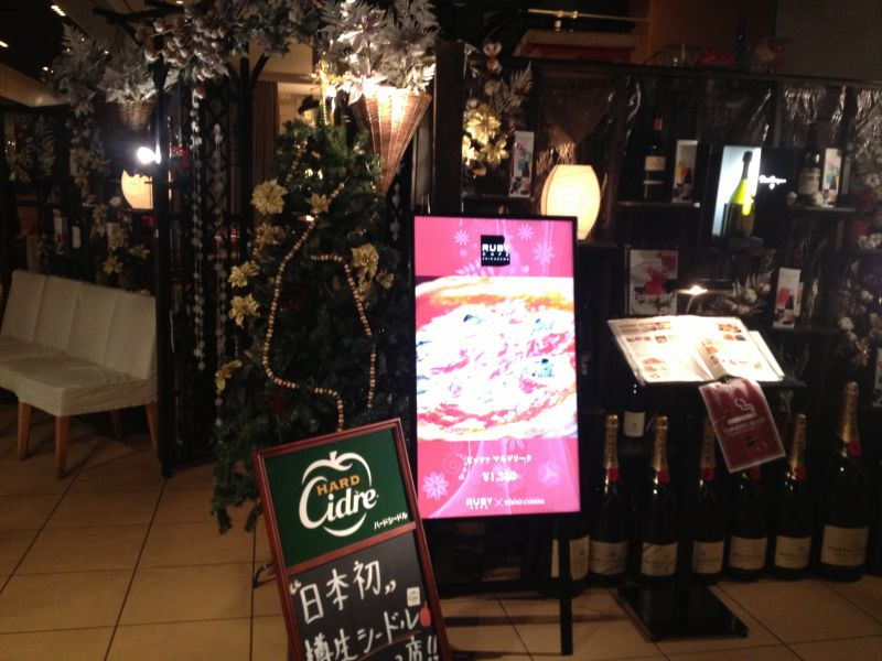 RUBY CAFE SHINAGAWA