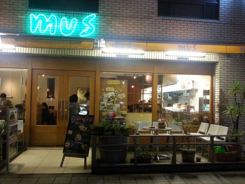 蒸し料理専門店 mus (ムス)