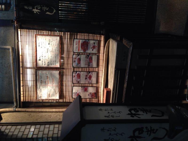 ねぎし 歌舞伎町店