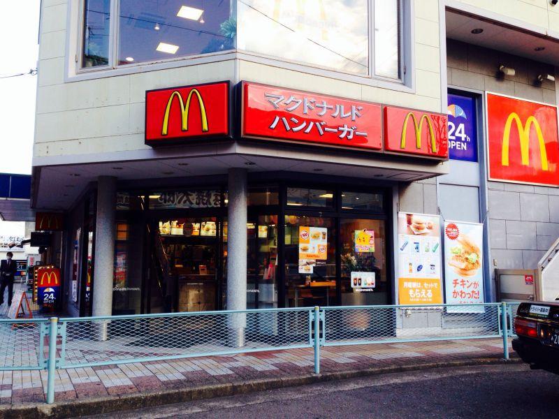 マクドナルド  鶴間マルシェ店
