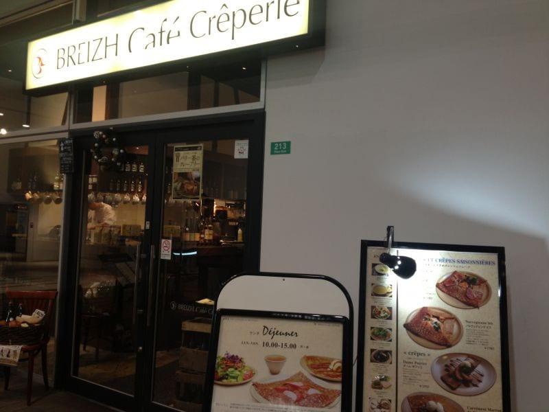 ブレッツ カフェ クレープリー ラゾーナ川崎店