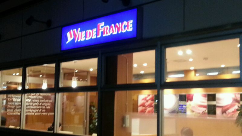 VIE DE FRANCE 越谷レイクタウン店