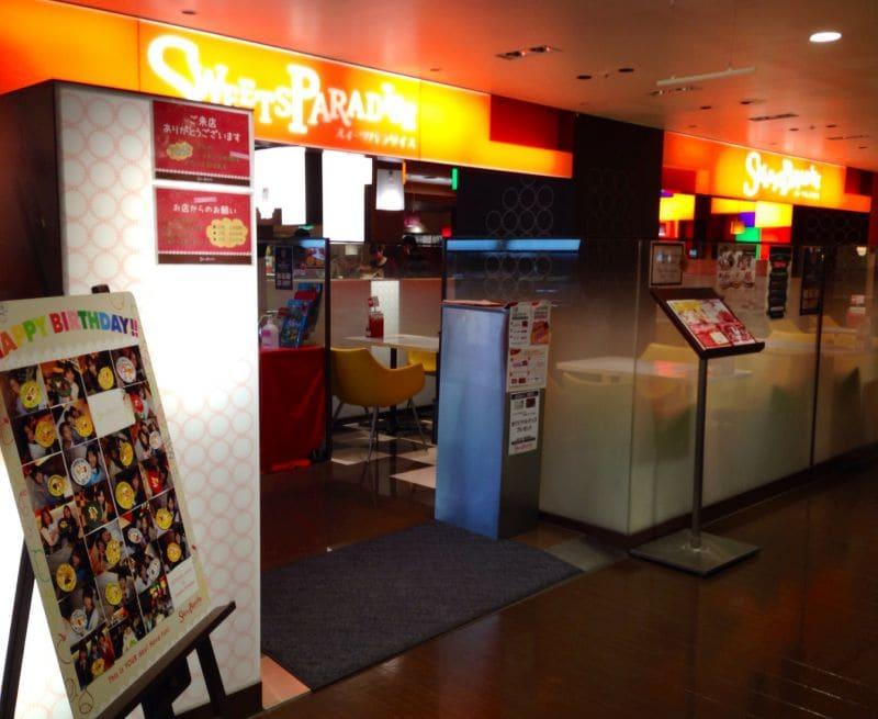 スイーツパラダイス  町田モディ店