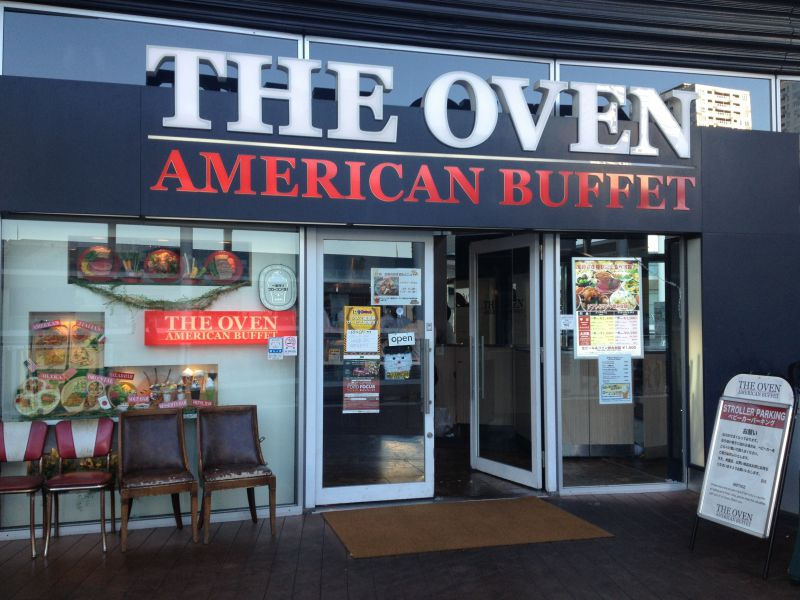 THE OVEN AMERICAN BUFFET ラゾーナ川崎店