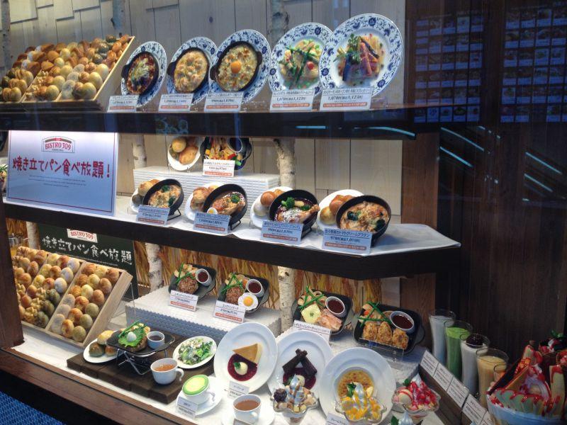 BISTRO 309 ラゾーナ川崎店