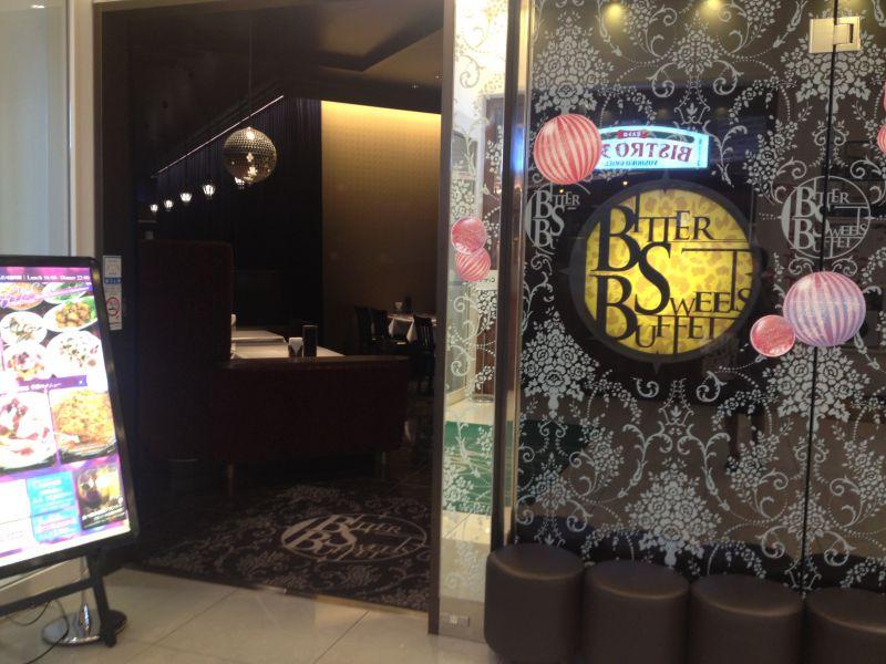 BITTER SWEETS BUFFET ラゾーナ川崎店