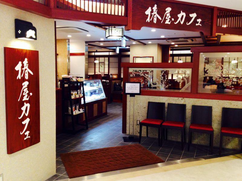 椿屋カフェ  グランデュオ蒲田店