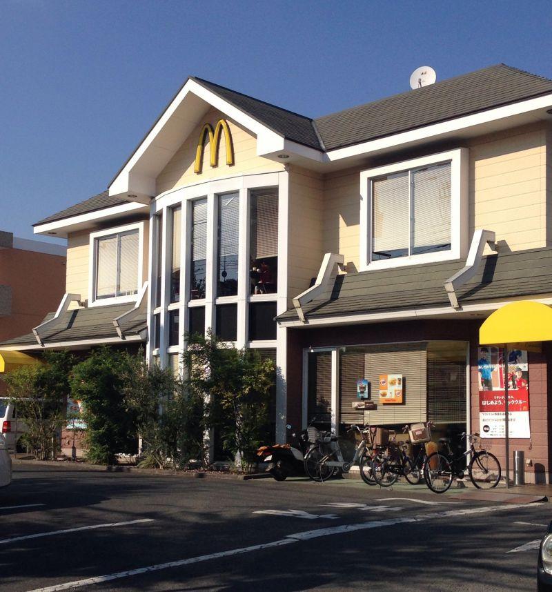 マクドナルド 野猿街道越野店