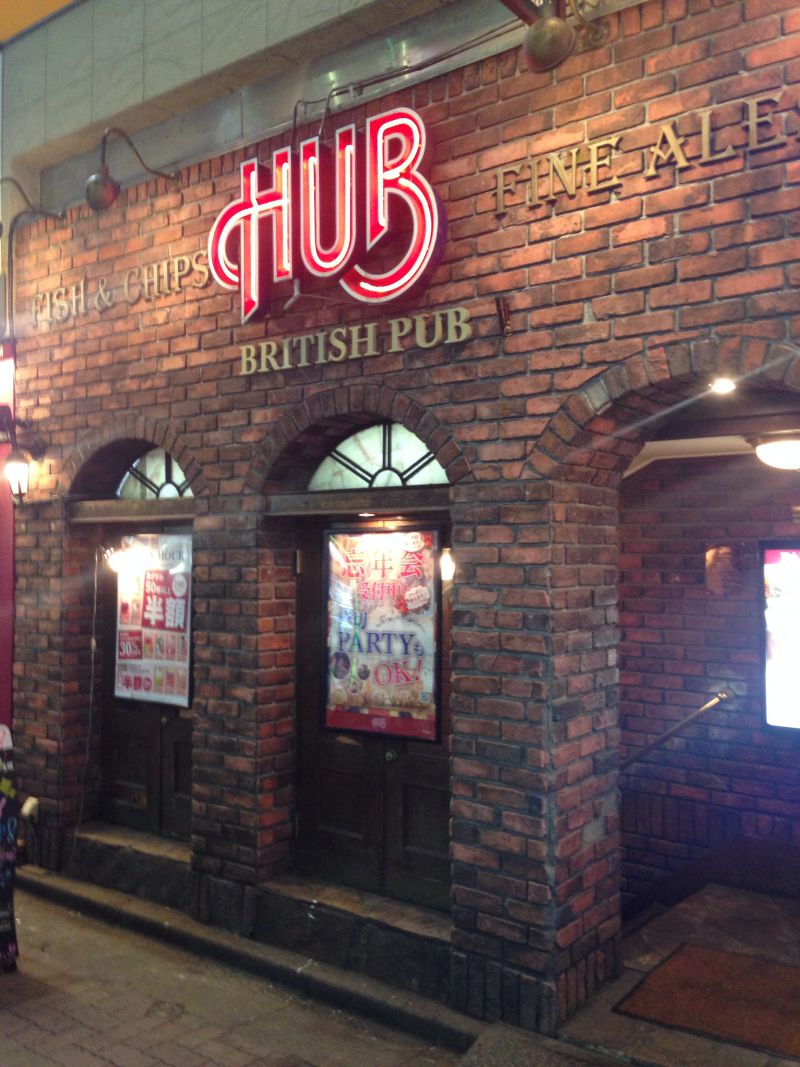 HUB 新宿歌舞伎町店