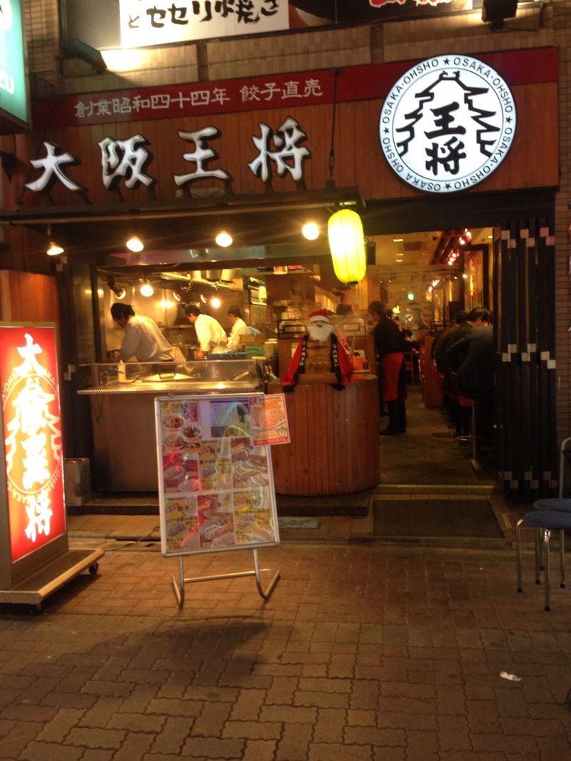 大阪王将 歌舞伎町店