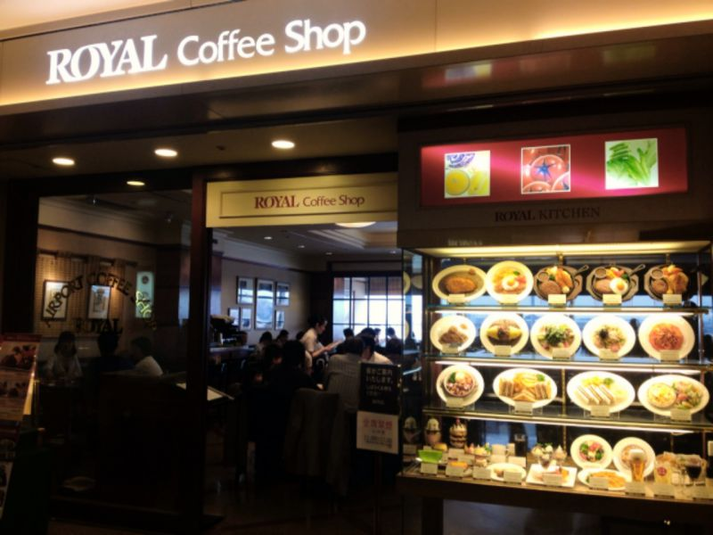 ROYAL Coffee Shop 羽田空港店