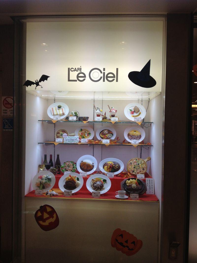 Cafe Le Ciel