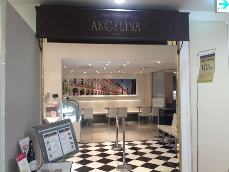 Salon de The ANGELINA プランタン銀座本店の口コミ