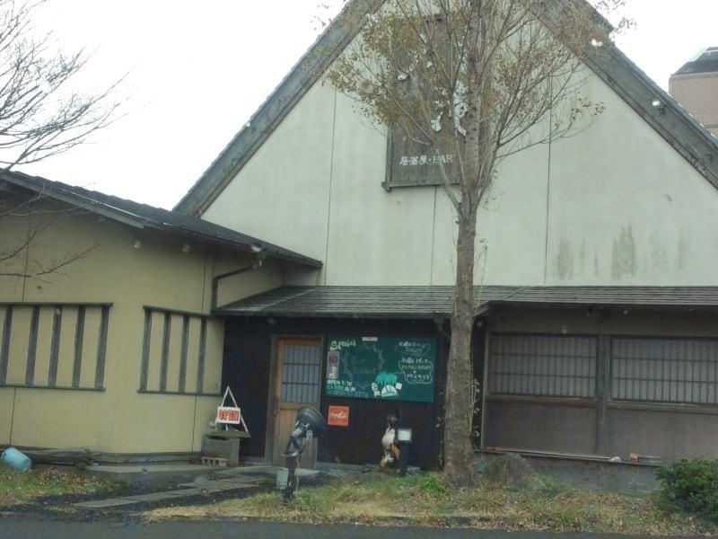 居酒屋&BAR 大山の滝