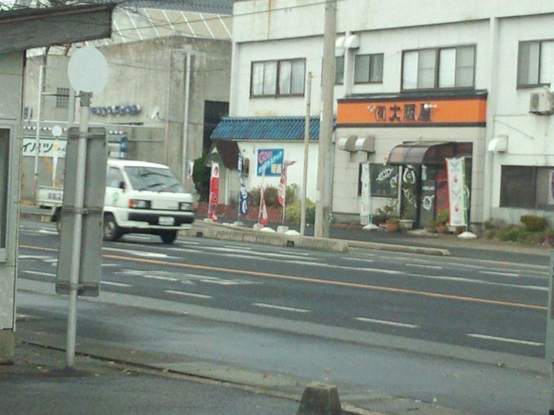 焼き鳥 大阪屋
