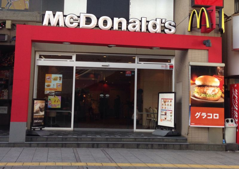 マクドナルド 相模大野駅北口店