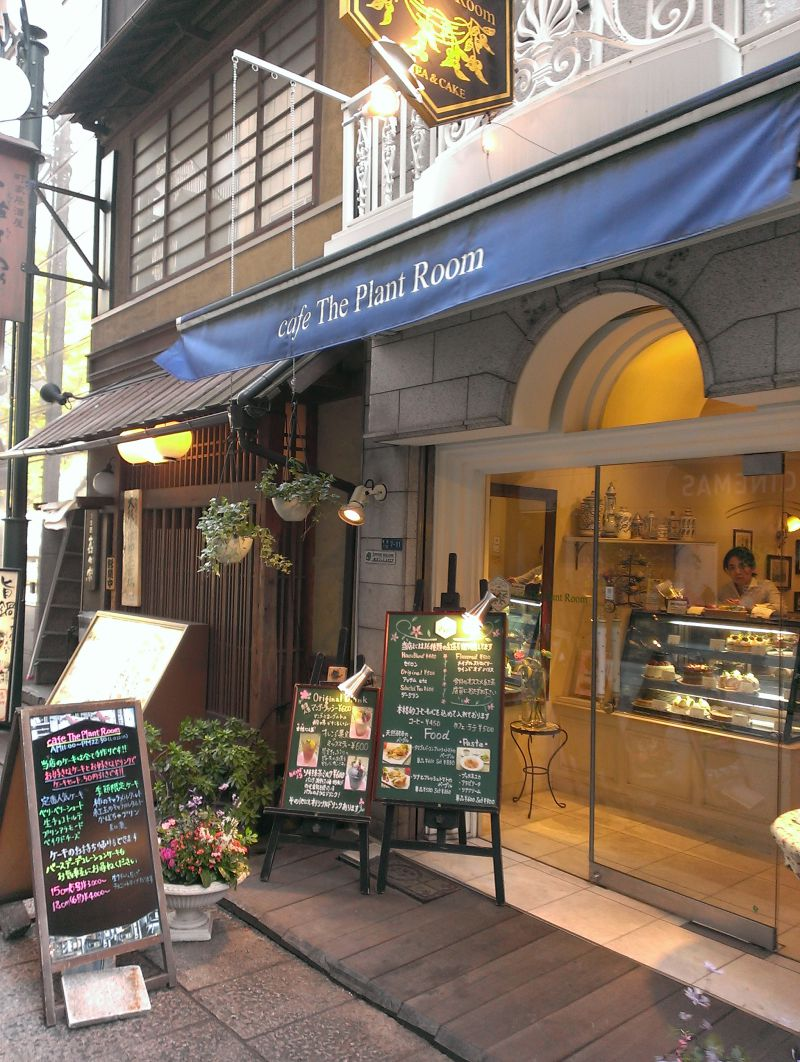 cafe The Plant Roomの口コミ