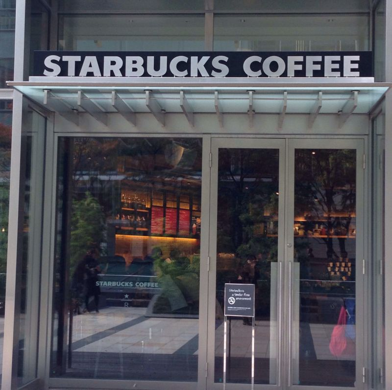 スターバックスコーヒー 東京ミッドタウンコンプレックススタジオ店