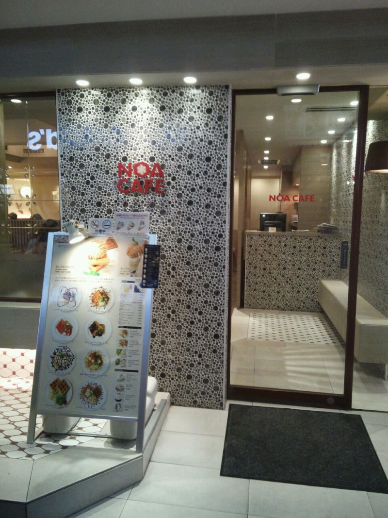 NOA CAFE 原宿店