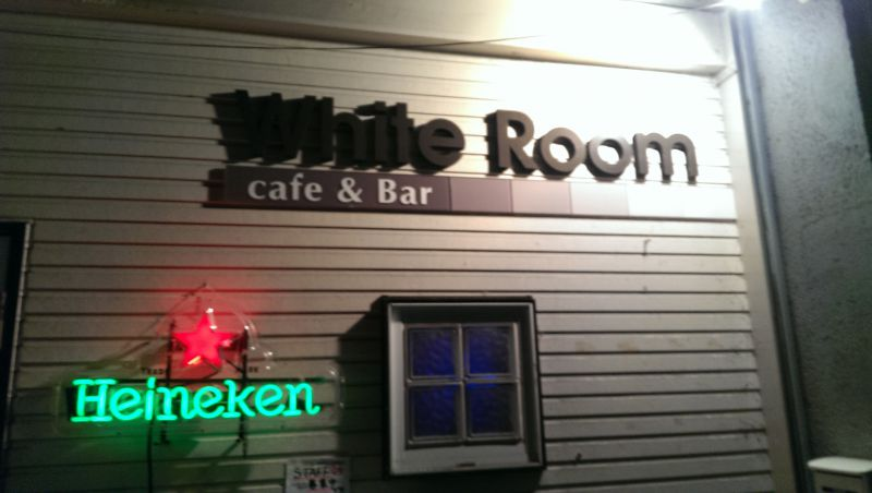 Cafe&Bar White Room