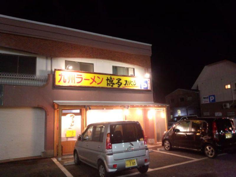 九州ラーメン 博多JIROの口コミ