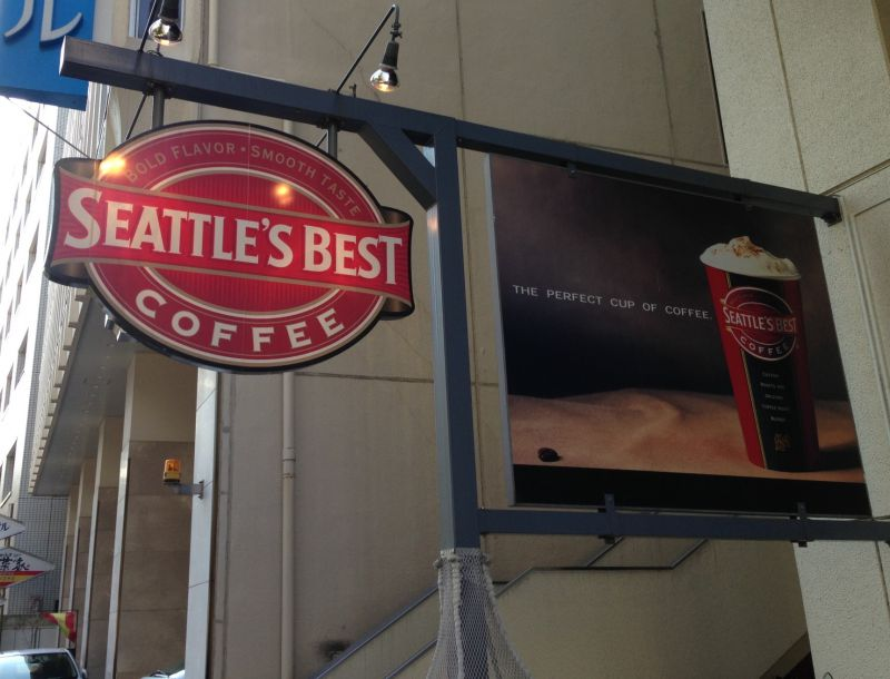 シアトルズベストコーヒー 新宿南口店