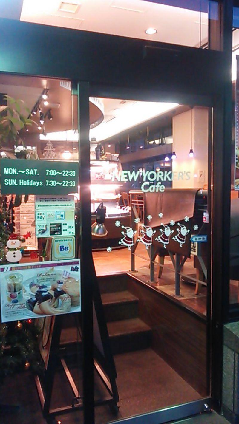 ニューヨーカーズカフェ 水道橋東口店