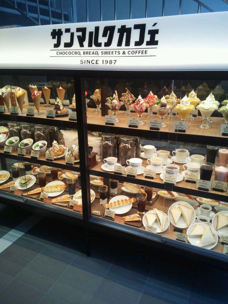 サンマルクカフェ 新宿新南口店