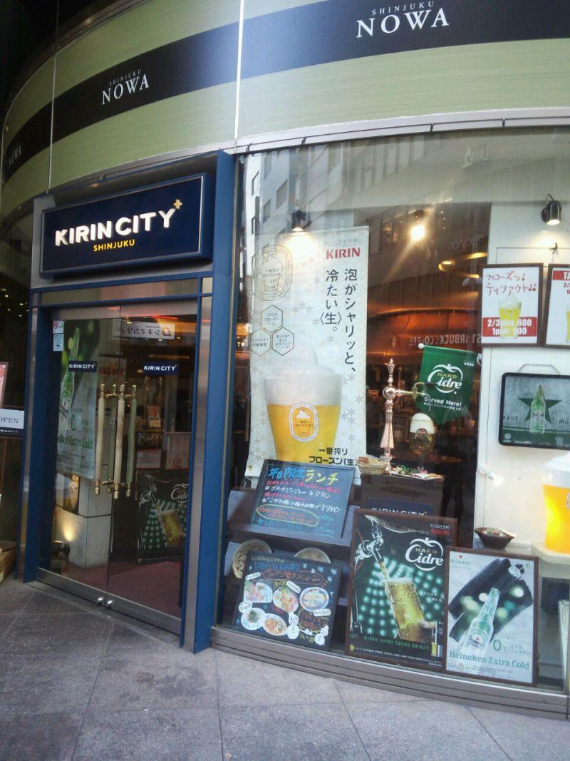 キリンシティプラス 新宿東南口店