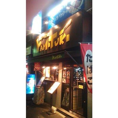 yamitukiカリー 神保町店