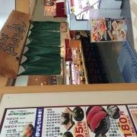 ジャンボおしどり寿司 湘南モールFILL店
