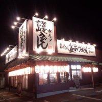 四代目横井製麺所 桑名安永店