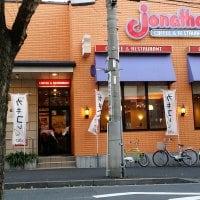 ジョナサン 神楽坂駅前店の口コミ