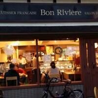 Bon Riviere ぼん・りびえーる